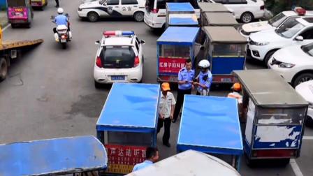 重拳出击整治交通,三天扣留133辆违法三轮车,还拘留了3人