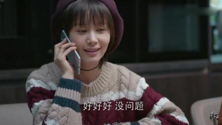 欢乐颂:关雎尔妈妈打来电话 ,曲筱绡一把抢过!