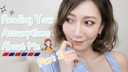 【Miss沐夏】Reading Your Assumptions About Me | 你眼中的我 | Q&A Part 2