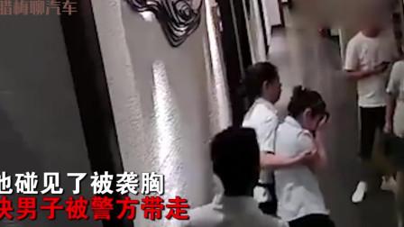 餐厅内男子对3名服务员袭胸,:已