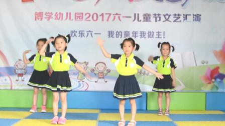 幼儿园 六一文艺汇演《交通安全拍手歌》