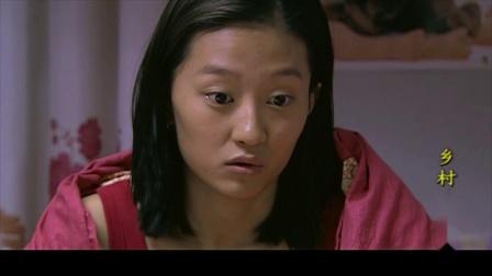 赵玉田太不是男人了,竟让刘英从心底里接受陈艳南,刘英也太傻了