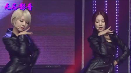 无忌影音---王牌天使+爱情神马价DJ版  易欣