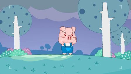 兔小贝安全教育动画第四季 第20集 如何安全避雷
