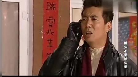 低头不见抬头见:范明从石油三句话聊到超生,这一段看一次笑一次!