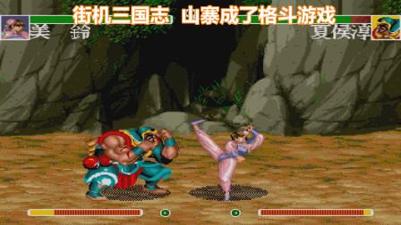 吞食天地三国外传,类型改格斗了,山寨游戏中的战斗机