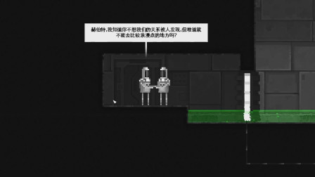 【千夜枫零】恐怖僵尸之夜#20 黑暗侵袭致命爱情