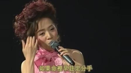 """梅姑的歌声!当年梅艳芳获得""""金针奖"""",连唱多首经典歌曲!"""