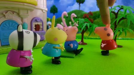 小猪佩奇和朋友抢座位