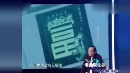 老梁:中国目前生育水平如此惨淡,究竟为什么?原因太现实了!