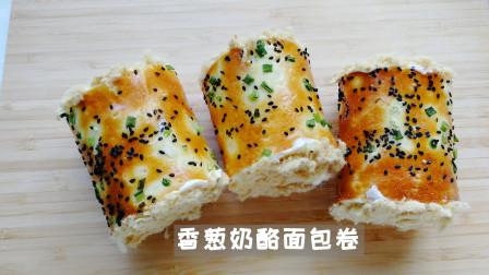 戚风蛋糕卷难点是不破皮,面包卷的难点是卷的时候不开裂