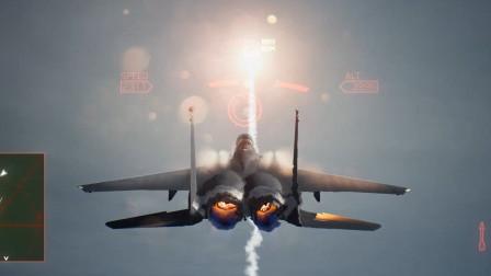 哟桑【皇牌空战7 未知空域】任务十三 摧毁导弹发射井