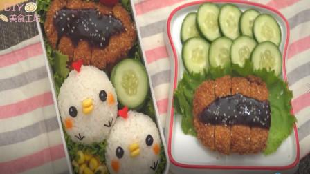 「烘焙教程」教你做丰富版日式午餐便当,超简单哦