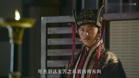 军师联盟:司马懿抓住荆州之争,以及刘备之患,孙权独夫之心骤起
