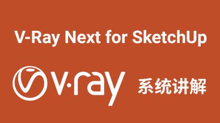 新版 V-Ray,金属应该这么调 —— 金属度(metalness)专题讲座