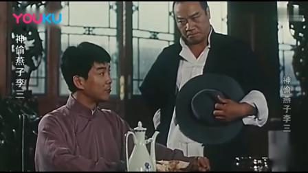 女友被卖到风尘下落不明,李三此番来京城,就是寻找金兰