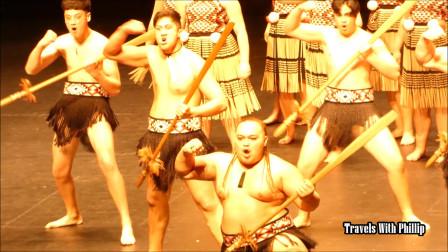 新西兰毛利传统战舞
