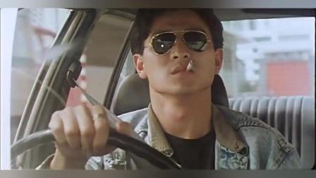 刘德华经典电影《天若有情之追梦人》:刘德华开车劫持吴倩莲逃去。