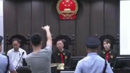 """河南""""殴打20年前班主任""""案宣判:男子获刑一年六个月"""