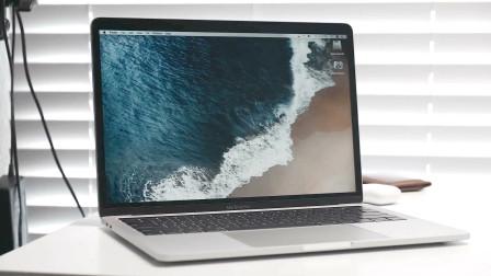 入门款的MacBook Pro全新升级