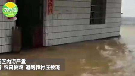 江西暴雨致22.8万人受灾!农田被毁道路被淹, 紧急转移安置6351人