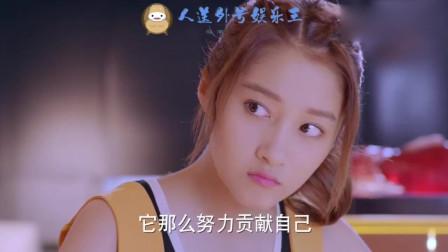 甜蜜暴击:关晓彤吃 醋戳蛋泄愤,丁程鑫只看了一眼就咽了咽口水,弟弟都会怕姐姐的吗?