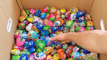 这箱子蛋里 猜猜我拆了多少种不同的玩具蛋