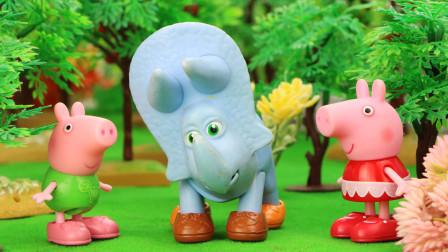 早教故事 乔治丢失的新鞋子被小恐龙捡到了