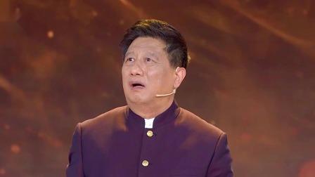会员版 陈峰宁单口相声惟妙惟肖演绎酒友斗酒趣事