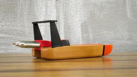 手工制作:用二氧化碳驱动的赛艇