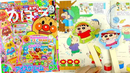 面包超人小学馆杂志7月刊手工DIY小游戏