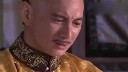 步步惊心 : 若曦临终前写给四爷的泣泪情书,
