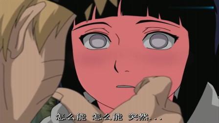 火影忍者 三年后雏田与鸣人重逢,这就是心动的感觉吧!