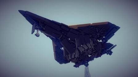 【唐狗蛋】besiege围攻 原始V双引擎模式喷气式飞机