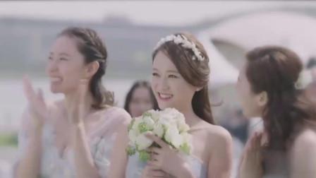 弟弟的婚禮上姐姐厲薇薇接到手捧花,弟弟直接叫總裁姐夫,好甜