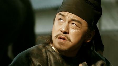 长安十二时辰:张小敬被骂吃货一个眼神吓退姚汝