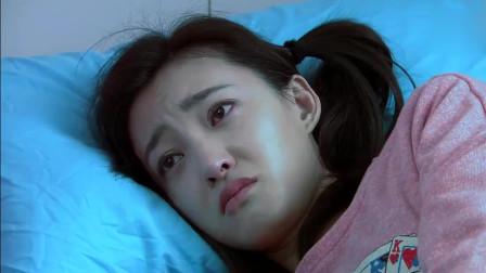 北京青年:何西对任知了是真爱还是依赖,可能只有当事人能回答了!