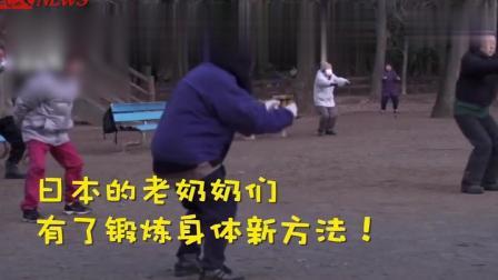 日本老人步行送外卖