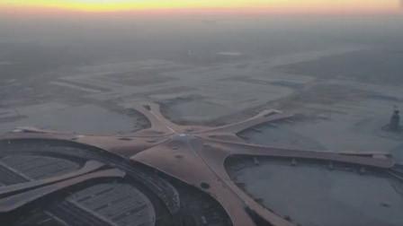 英国航空北京航班将移至大兴机场 这是外国航空首次完全更换机场