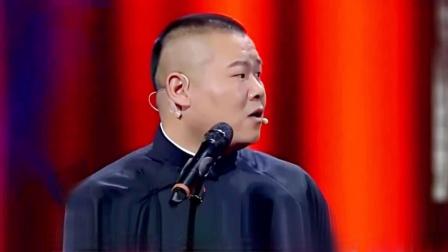 岳云鹏:段子源于生活! SMG新娱乐在线 20190425 高清版