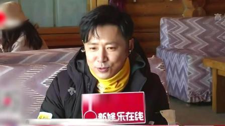 """高鑫,""""苏家""""的男人都不省心! SMG新娱乐在线 20190412 高清版"""