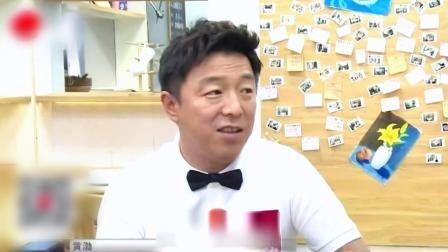 黄渤当店长!《忘不了餐厅》等你光顾 SMG新娱乐在线 20190429 高清版