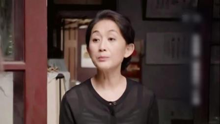 """《都挺好》""""苏母""""陈瑾拍写真 SMG新娱乐在线 20190424 高清版"""