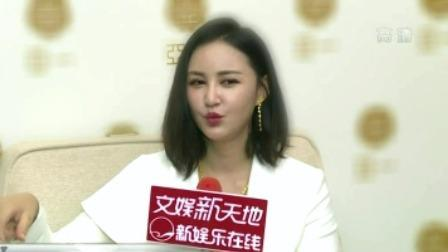 """张歆艺也追""""都挺好"""" 调侃郭京飞""""太招恨"""" SMG新娱乐在线 20190425 高清版"""