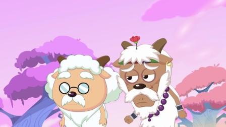 敌人的敌人就是朋友,羊果果最终还是接受了小狼们