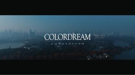 ColorDream婚礼美学影像:东湖国际婚礼电影