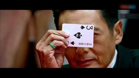 韩国赌王出老千想催眠赌神,结果赌神的千术操作更溜