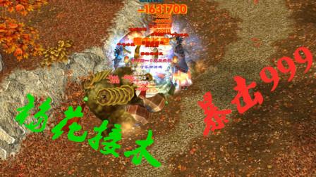 天龙八部:暴击伤害最给力的门派我只服天山,移花接木技能太狠了!