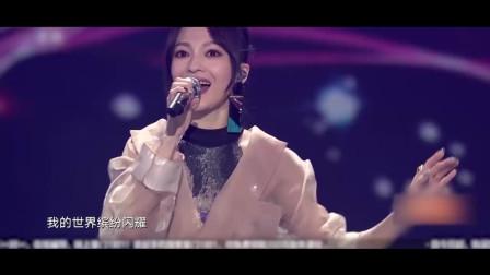 我天!张韶涵2019演唱会再唱成名曲,全场万人大合唱,太惊艳