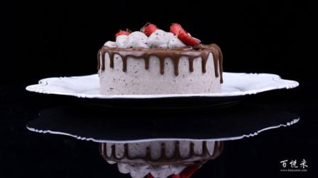 西点培训班新推出网红爆款奥利奥咸奶油巧克力蛋糕绝密配方
